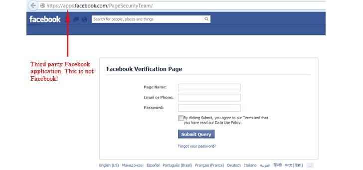 Phishing Examples 2013 Remove Facebook Phishi...