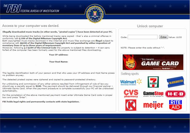 FBI-Ultimate-Game-Card-Virus