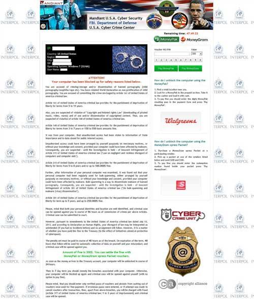 Mandiant U.S.A. Cyber Security